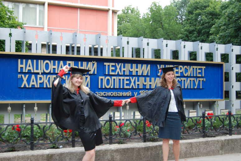 """НТУ """"ХПІ"""" - один з найвідоміших навчальних закладів України"""